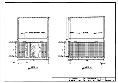 青少年活动中心深化设计施工图三层C区接待室1/2立面图