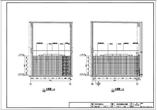 青少年活动中心深化设计施工图三层C区接待室3/4立面图