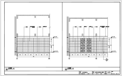 青少年活动中心深化设计施工图三层C区公共区域2/3立面图
