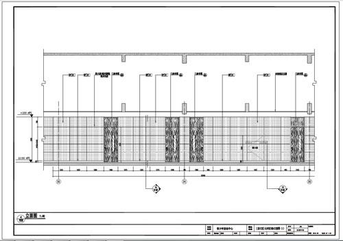 青少年活动中心深化设计施工图三层C区公共区域4立面图(1)