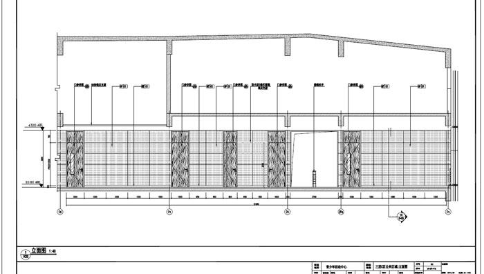 青少年活动中心深化设计施工图三层C区公共区域1立面图