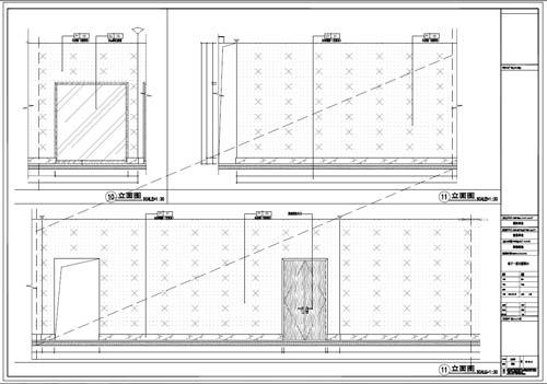 商场深化设计施工图负一层立面图10-11