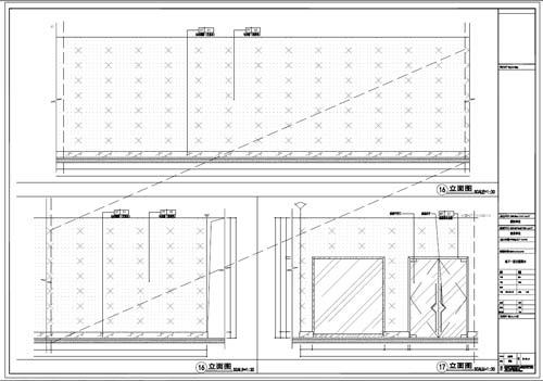 商场深化设计施工图负一层立面图16-17