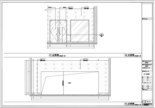 商场深化设计施工图负一层立面图17-19