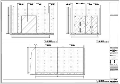 商场深化设计施工图负一层立面图21-23