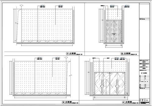 商场深化设计施工图负一层立面图37-41