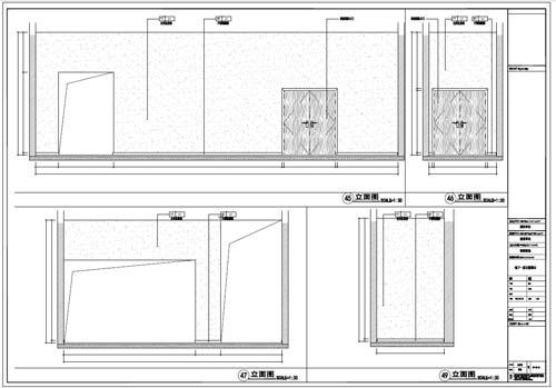 商场深化设计施工图负一层立面图45-49