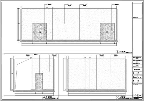 商场深化设计施工图负一层立面图48-51