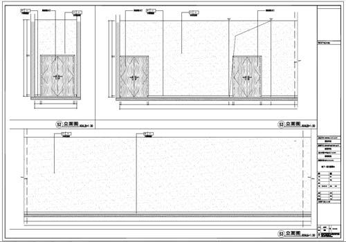 商场深化设计施工图负一层立面图52-23