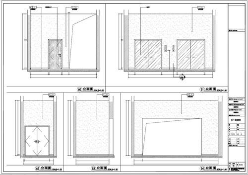 商场深化设计施工图负一层立面图60-64
