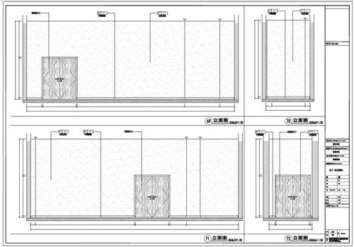 商场深化设计施工图负一层立面图69-72