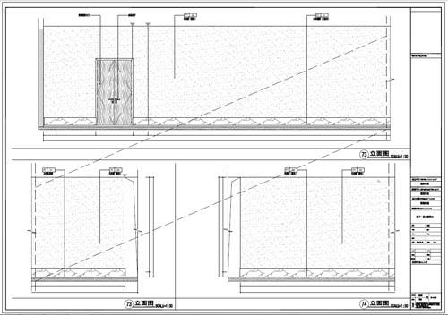 商场深化设计施工图负一层立面图73-74