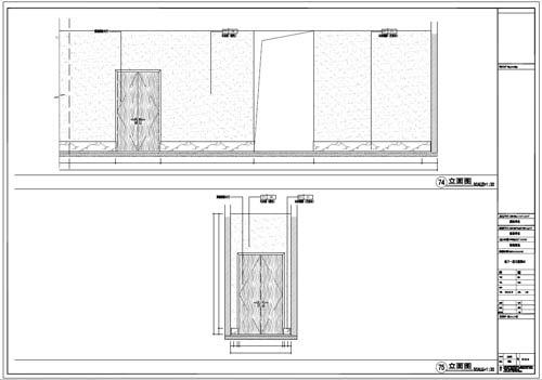商场深化设计施工图负一层立面图74-75