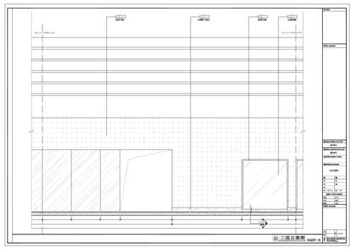 商场深化设计施工图二层立面图05
