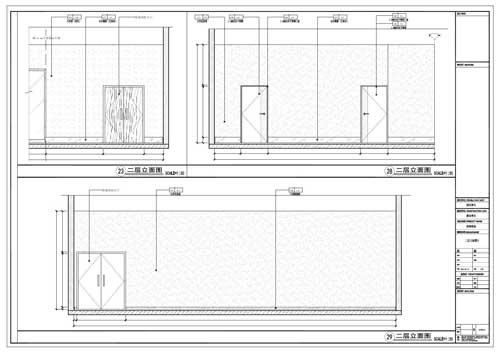 商场深化设计施工图二层立面图23/28/29
