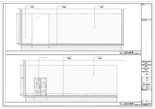 商场深化设计施工图二层立面图34-35