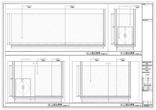 商场深化设计施工图二层立面图36-39