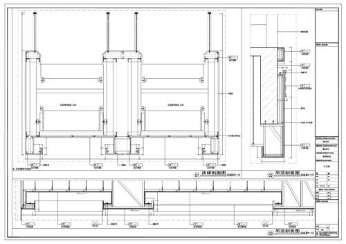 商场深化设计施工图节点01-03