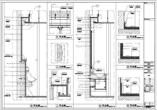 商场深化设计施工图节点20-25