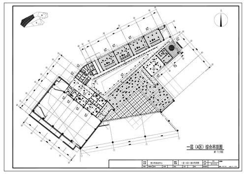 青少年活动中心施工图深化设计一层A区综合顶面图