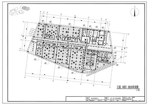 青少年活动中心施工图深化设计三层B区综合顶面图