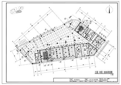 青少年活动中心施工图深化设计三层C区综合顶面图