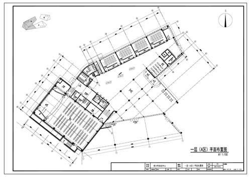 青少年活动中心施工图深化设计一层A区平面布置图