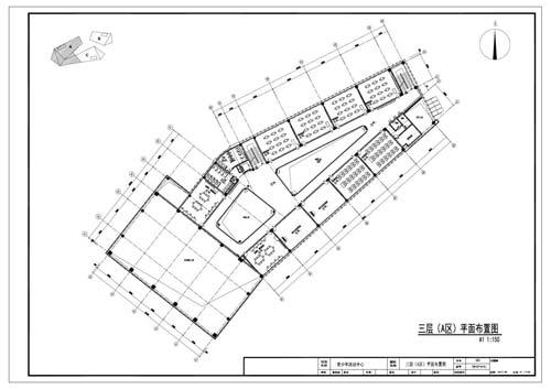 青少年活动中心施工图深化设计三层A区平面布置图