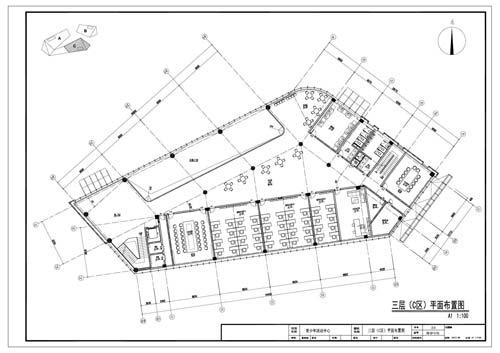 青少年活动中心施工图深化设计三层C区平面布置图