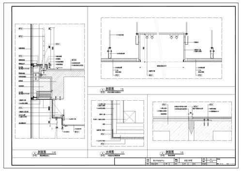 青少年活动中心施工图深化设计节点大样刨面图4-6