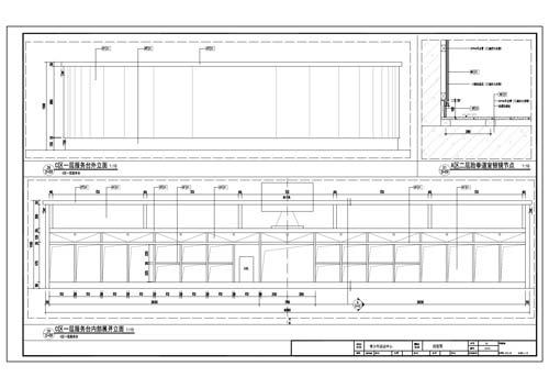青少年活动中心施工图深化设计节点大样刨面图27、30、31