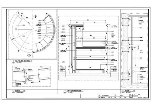 青少年活动中心施工图深化设计节点大样刨面图28、29、51