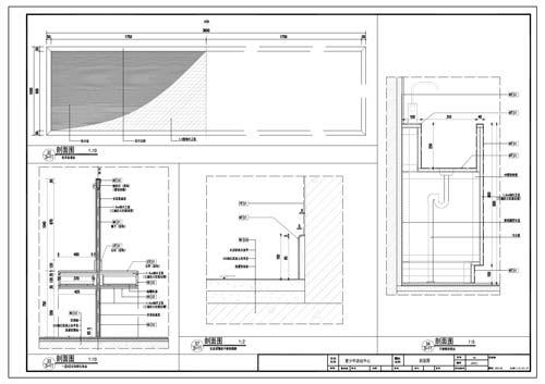 青少年活动中心施工图深化设计节点大样刨面图33、34、57