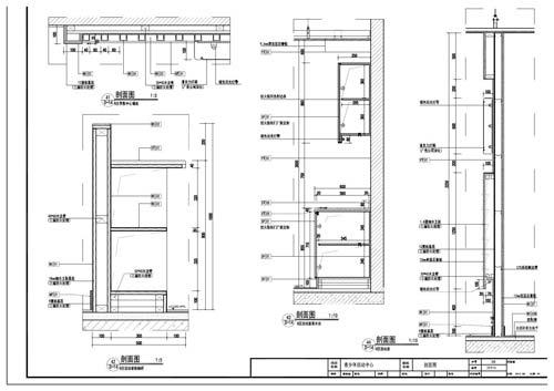 青少年活动中心施工图深化设计节点大样刨面图43、44