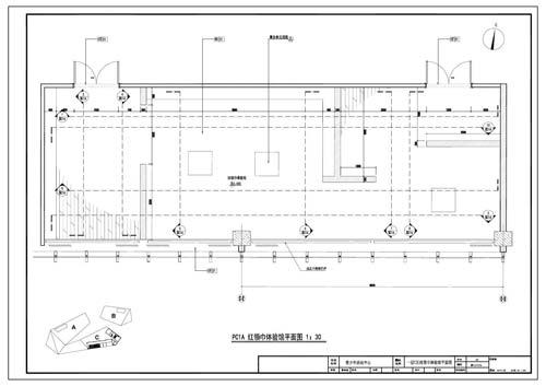青少年活动中心施工图深化设计C区1层红领巾体验馆平面图