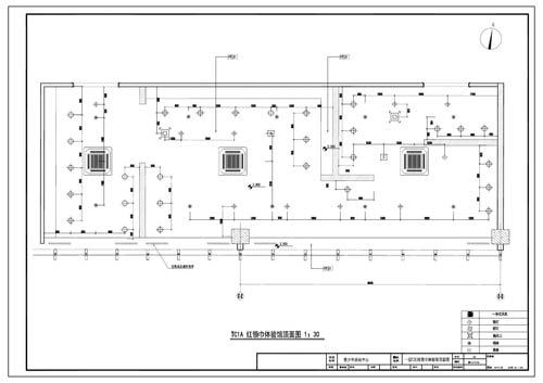 青少年活动中心施工图深化设计C区1层红领巾体验馆顶面图