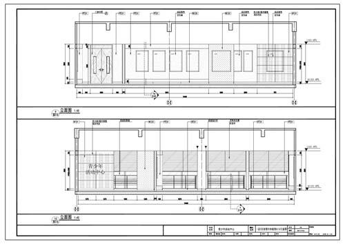 青少年活动中心施工图深化设计C区1层红领巾体验馆立面图9-10
