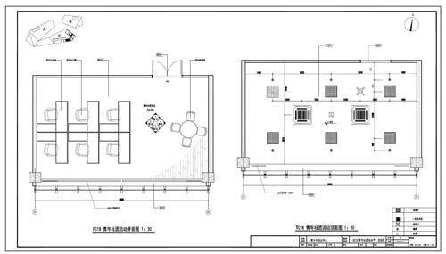 青少年活动中心深化设计施工图一层C区青年社团活动1234立面图
