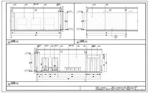 青少年活动中心深化设计施工图二层C区童玩区4/5/6立面图