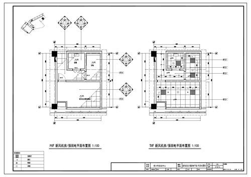 青少年活动中心深化设计施工图新风机房/强弱电平面/吊顶布置图