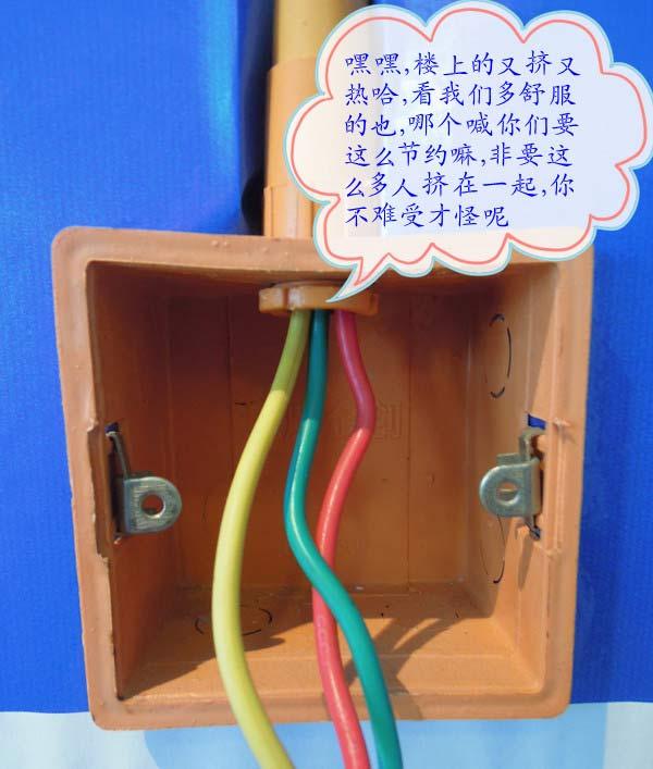 办公室电路pvc穿线管