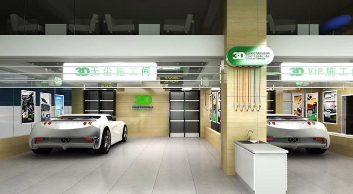 700平方米汽车美容店装修设计案例