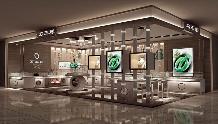 石玉琢珠宝店展厅装修设计