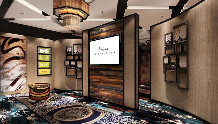 地毯旗舰店展厅装修设计案例