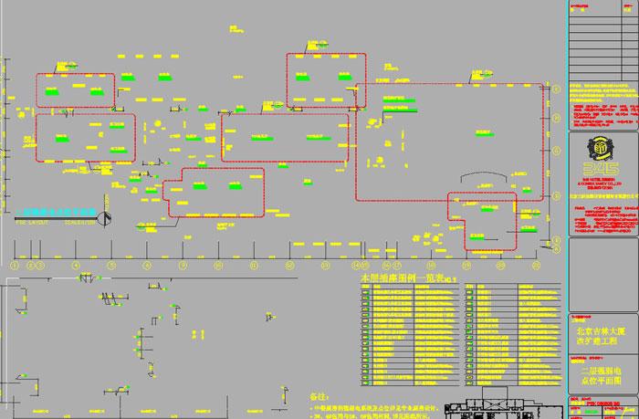 办公室强弱线走线效果图