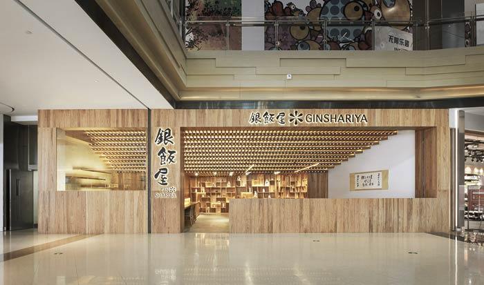 日式餐厅外观装修设计效果图