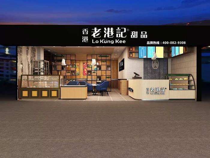 港式茶餐厅装修设计效果图