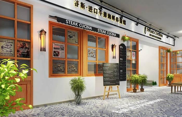 西餐厅外立面装修设计效果图
