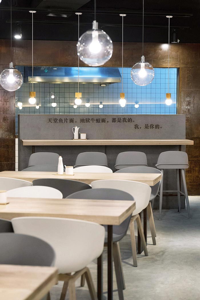 牛蛙面馆开放式厨房装修设计效果图