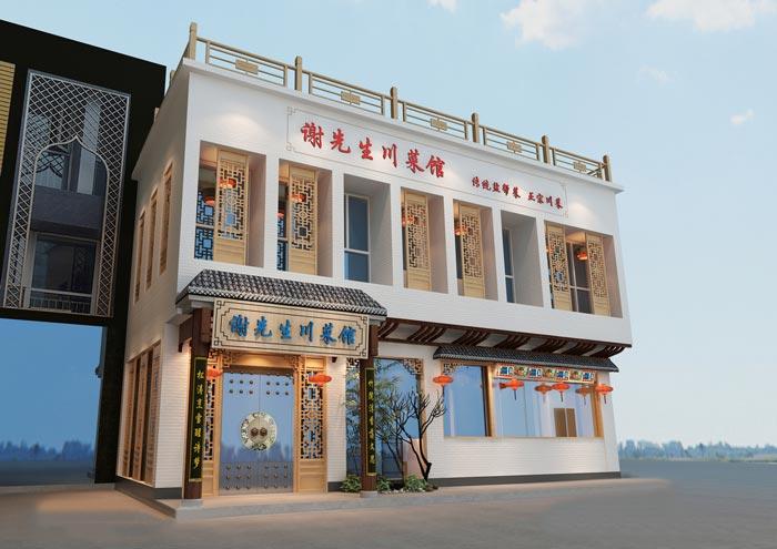 新中式川菜馆外立面装修设计效果图